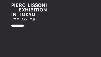 Porro - <p>PIERO LISSONI 1:1 - An exhibition at e&rsquo;interiors in Tokyo</p>
